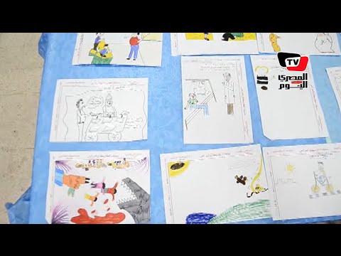 حس بورسعيد الساخر يظهر في مواهب طلبة مسابقة الكاريكاتير بالمحافظة