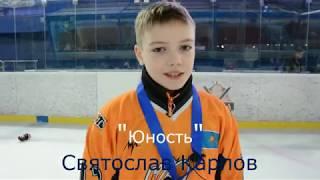Бронзовые призеры чемпионата РК среди ДЮСШ-2009(А) «Юность»