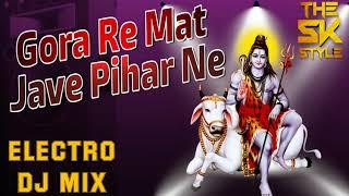 GANPATI #GANESH Ganpati Bappa Exxtra Hard Jaikara || DJ Hard Punch