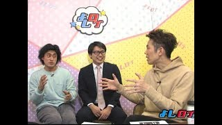 サッカー柴崎岳選手と高校時代に対戦した芸人よしログ