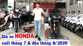 Báo Giá HONDA Cuối Tháng 7 Và đầu Tháng 8/2020 ▶️ Đón Nhận Các SIÊU PHẨM Honda Mới 🔴 TOP 5 ĐAM MÊ