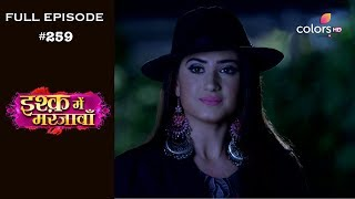 Ishq Mein Marjawan - 17th September 2018 - इश्क़ में मरजावाँ - Full Episode