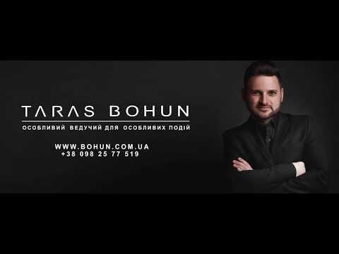Тарас Богун, відео 2