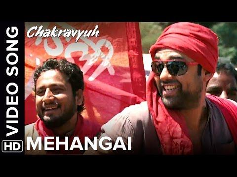 Mehangai