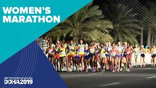 Womens Marathon | World Athletics Championships Doha 2019