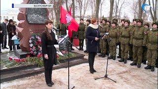 В Боровичах отдали дань памяти воинам-интернационалистам