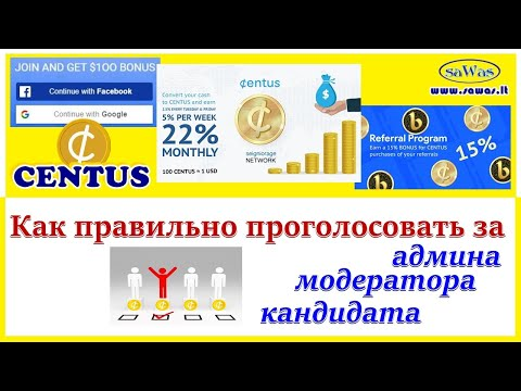 Centus - Как правильно проголосовать за админа, модератора, кандидата, 23 Октября 2020