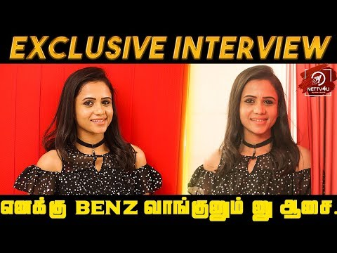 Manimegalai Fun Filled Exclusive In ..