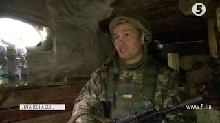 Після подій у Керченській протоці - ворожа зброя мовчить: репортаж зі Станиці Луганської