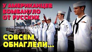 АМЕРИКАНЦЫ УПОРНО ПРИНУЖДАЛИ ПОДЛОДКУ СССР К ВСПЛЫТИЮ ПОСЛЕ ИМИТАЦИИ ТОРПЕДНОЙ АТАКИ