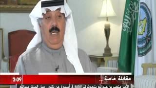لقاء سمو الأمير متعب بن عبدالله والحديث عن الجنادرية والحرس الوطني ـ قناة mbc