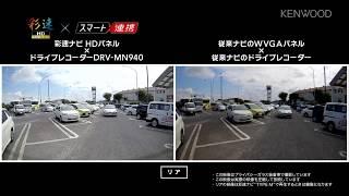 ナビ連携型 前後撮影対応 2カメラドライブレコーダー
