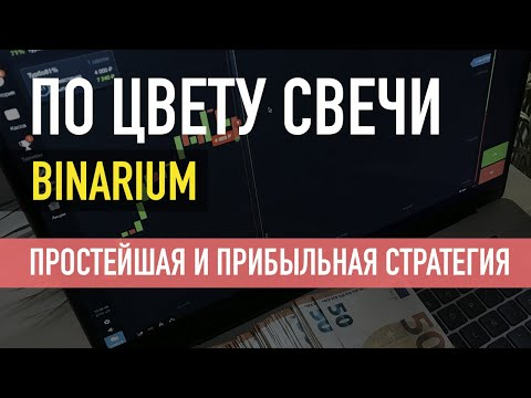 Etherium взлом