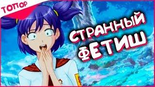 BEST COUB #010 - ЛУЧШИЕ ПРИКОЛЫ НЕДЕЛИ [ТОПор]
