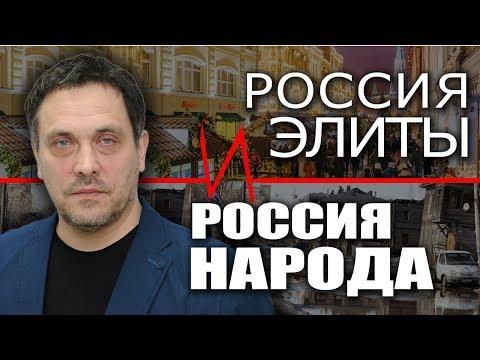 Из Москвы делают Тель-Авив, а из РФ Шиес. М. Шевченко