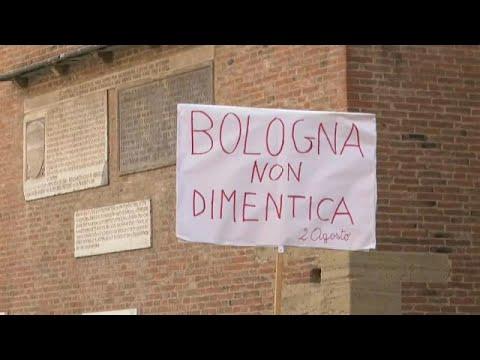 Ιταλία: 40 χρόνια από τη «Σφαγή της Μπολόνια»