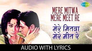 Mere Mitwa Mere Meet Re with lyrics | Geet - YouTube