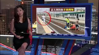Astro AEC 新闻报报看   车祸现场自拍比V    青年玩自拍遭抨击   Facebook