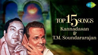 Kannadasan & T.M.Soundararajan -Top 15 Songs | Viswanathan-Ramamoorthy | P. Susheela | Audio Jukebox