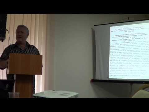 Лямблии эффективное лечение народными средствами