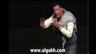 تحميل اغاني Hisham Elgakh - هشام الجخ - 3 خرفان - حفل فلسطين MP3