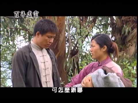 Trăm Năm Hư Vân Lão Hòa Thượng -19