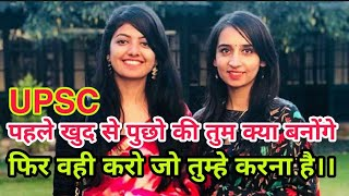 Best Powerful UPSC Study point Motivational video in Hindi Aspirations By DSP study point...