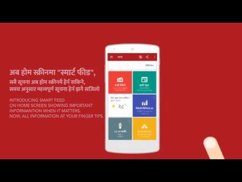Video of Nepali FM-Calendar-Hamro Patro