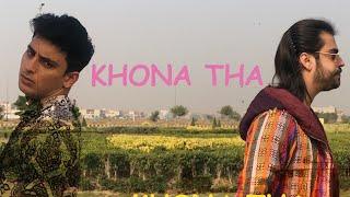 Hasan Raheem Khona Tha  lyrics Maanu