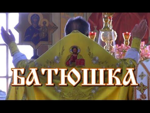 Храмы и расписание богослужений москва