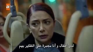 الأزهار الحزينة الموسم الثالث الحلقة 91 مترجمة Kirgin Cicekler موسيقى مجانية Mp3