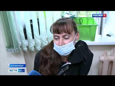 Итоговый выпуск «Вести-Урал» от 15 июня