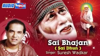 Sai Baba Songs   Hey Sai Ram Hey Sai Ram Hare Hare Krishna   Sai Bhajan By Suresh Wadkar