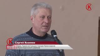 Торжественное мероприятие в честь Дня работника ЖКХ прошло в администрации Краснодона