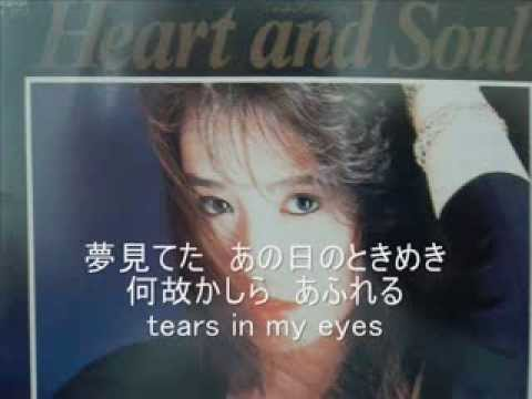 Heart and Soul 浜田麻里