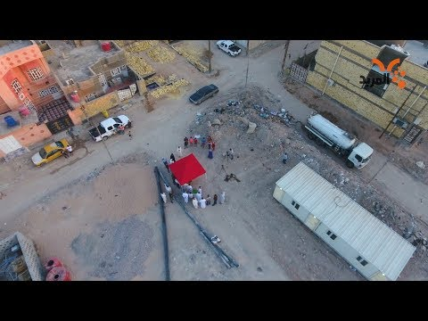 شاهد بالفيديو.. #حچي_com .. منطقة (شط الترك) .. تركت بلا خدمات ؟!