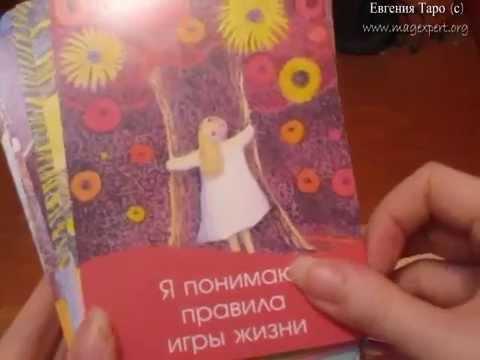 Гороскоп 1 сентября 2016 дева