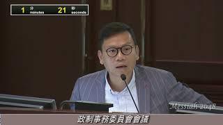 陳恆鑌:2019區議會選舉,絕對不公平。