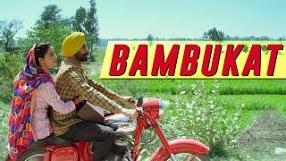 Bambukat  Ammy Virk