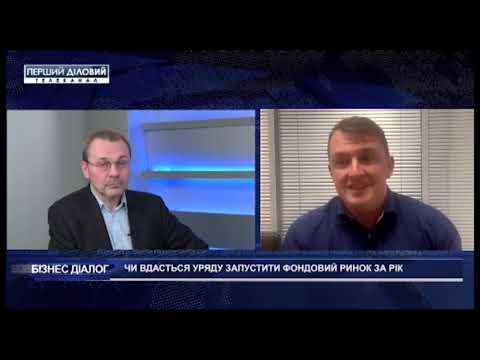 Сергій Фурса на Першому Діловому Телеканалі