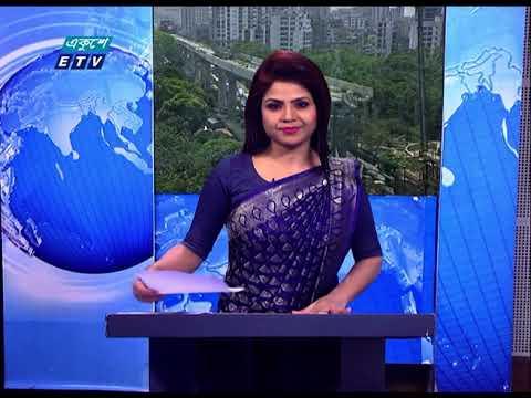 12 PM News || দুপুর ১২টার সংবাদ || 13 April 2021 || ETV News