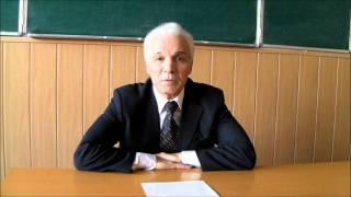 Немов Р.С.Интервью.МГГУ Шолохова