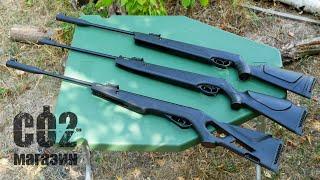 Пневматическая винтовка Ekol Ultimate ES450 от компании CO2 - магазин оружия без разрешения - видео 1