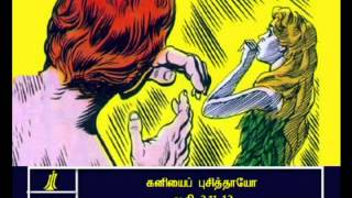 TAMIL BIBLE VIDEO COMMENTARY GENESIS 3 PART 6