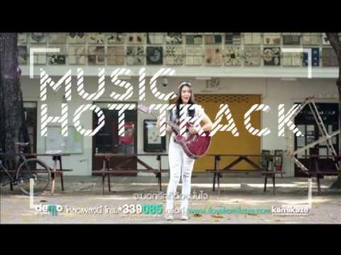 [Spot] Music Hot Track 25 เมย. - 15 พ.ค. 56