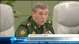 Российские ВКС выполнили в Сирии поставленную Владимиром Путиным задачу