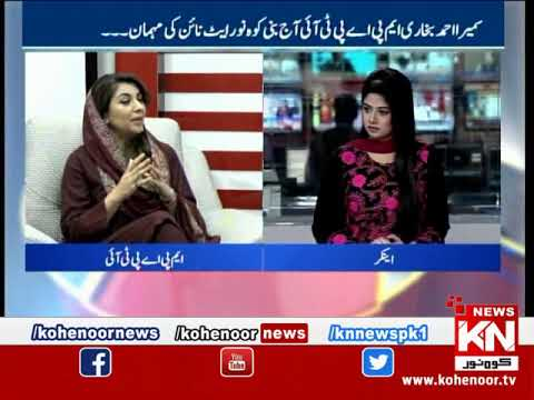Kohenoor@9 05 December 2018 | Kohenoor News Pakistan