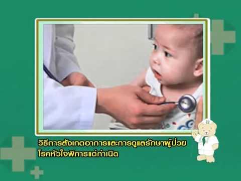 อาการคันที่ขาเมื่อ thrombophlebitis