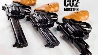 Револьвер Safari РФ 431 М от компании CO2 - магазин оружия без разрешения - видео 2