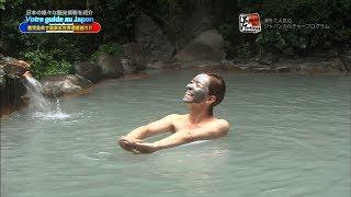 比花知春鹿児島県の旅JapaninMotionS12#4